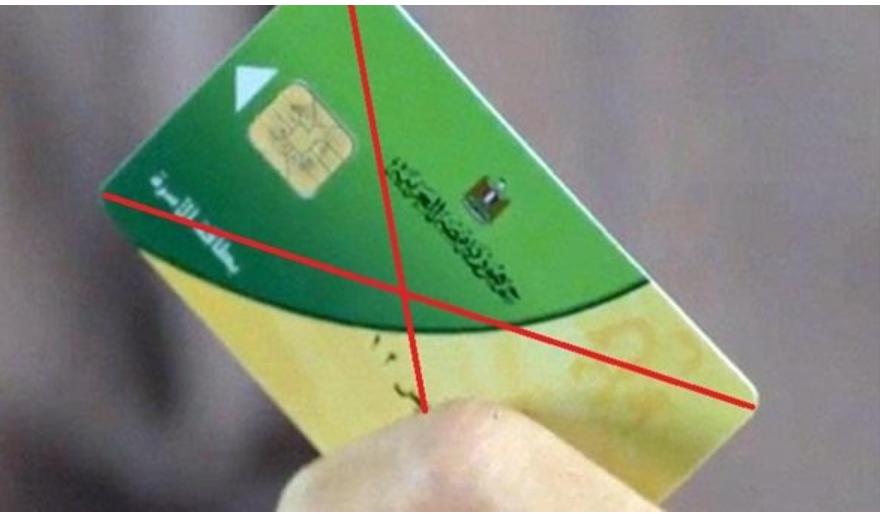 خطوات تقديم تظلم عند توقف البطاقة التموينية خلال 15 يوم فقط قبل وقف بطاقتك نهائياً.. ورابط الموقع