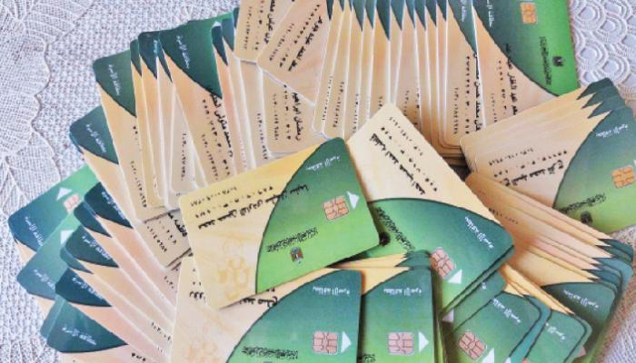 وكيل البرلمان يُعلن عن هدية جديدة للمصريين: «زيادة دعم الفرد من 50 إلى 100 جنيه على البطاقات التمونية قريباً»