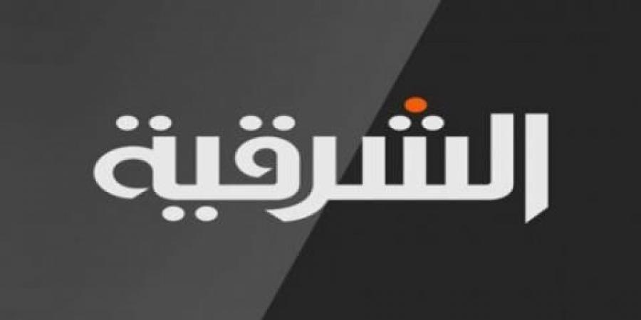 اضبط تردد قناة الشرقية العراقية Al Sharqiya شهر مارس 2019 على النايل سات