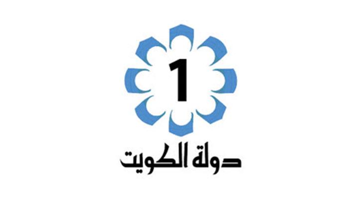 اضبط تردد قنوات الكويت 2019
