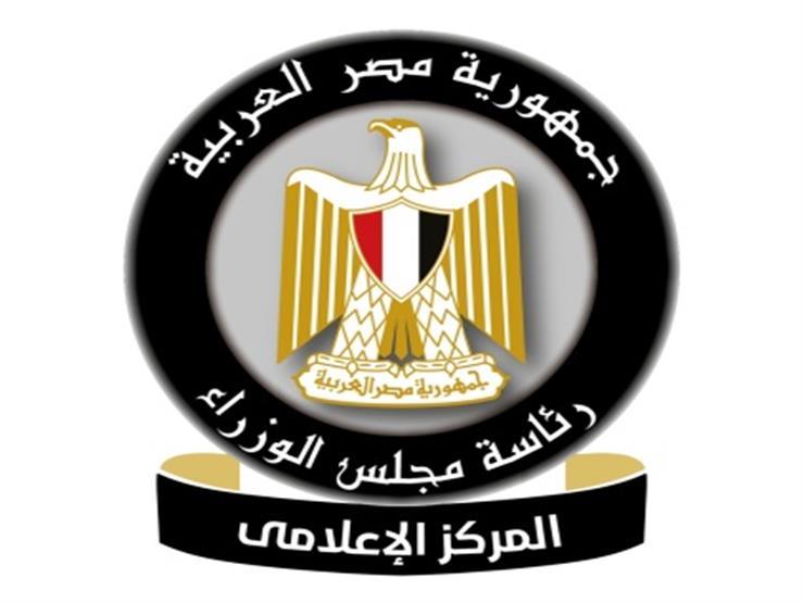 مجلس الوزراء يوضح حقيقة إجراء تحليل عشوائي للمخدرات لجميع المواطنين في مصر