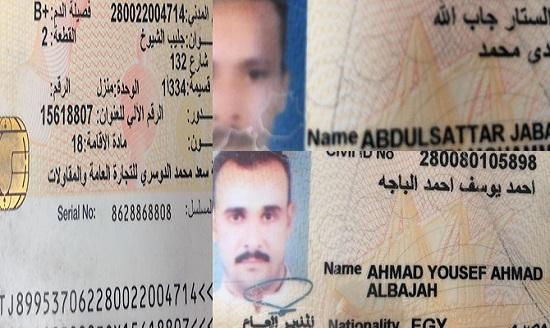 عاجل بالصور والأسماء  مصرع 3 مصريين بالكويت في انهيار سقف مسجد عليهم منذ قليل وأول تعليق حكومي مصري