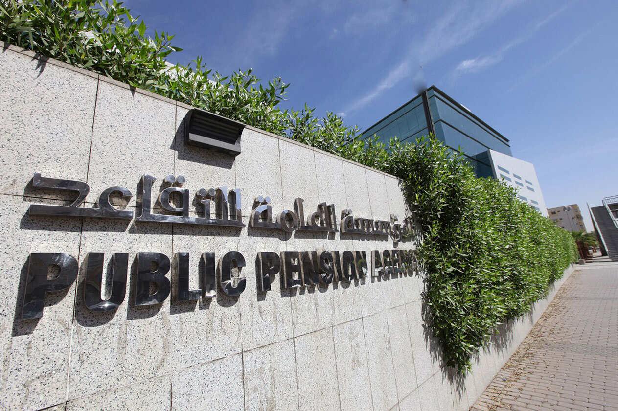 المؤسسة العامة للتقاعد تعلن إيداع المعاشات وبدل غلاء المعيشة لشهر مارس 2019