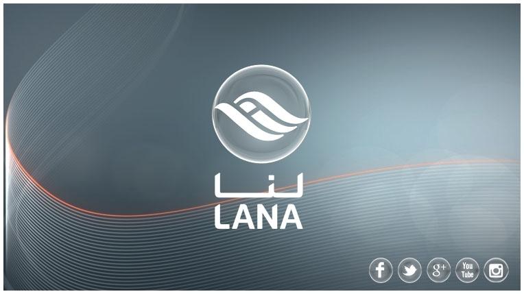 اضبط تردد قناة لنا  Lana TV السورية شهر مارس 2019 على النايل سات