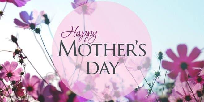أجمل رسائل وصور عيد الأم وكلمات الحب من القلب لأغلى أم