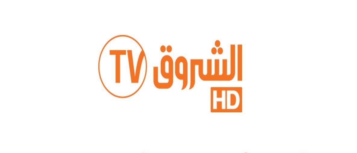 اضبط تردد قناة الشروق Al-shorouk TV الجزائرية شهر مارس 2019 على النايل سات