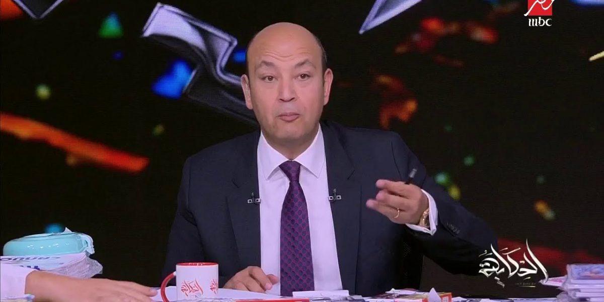 بالفيديو| تعليق عمرو أديب على فوز بيراميدز على الأهلي