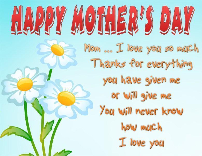 أجمل رسائل وصور عيد الأم وكلمات الحب من القلب لأغلى أم 8