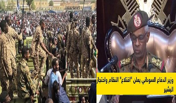 الإجماع الوطني يرفض بيان الجيش السوداني ويُطالب بحكومة مدنية انتقالية