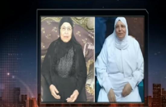 شاهد| تفاصيل القبض على الحاجة «صباح» 70 عاماً في السعودية