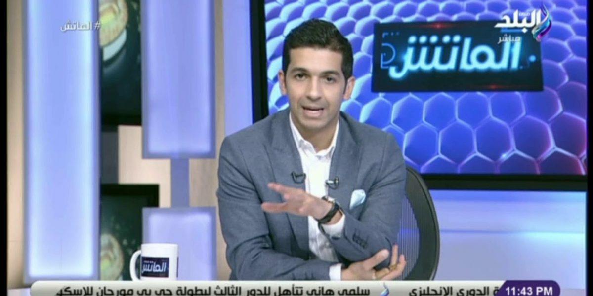 حتحوت يكشف سر احتفال محمد صلاح بلقطة «اليوجا» في مباراة تشيلسي