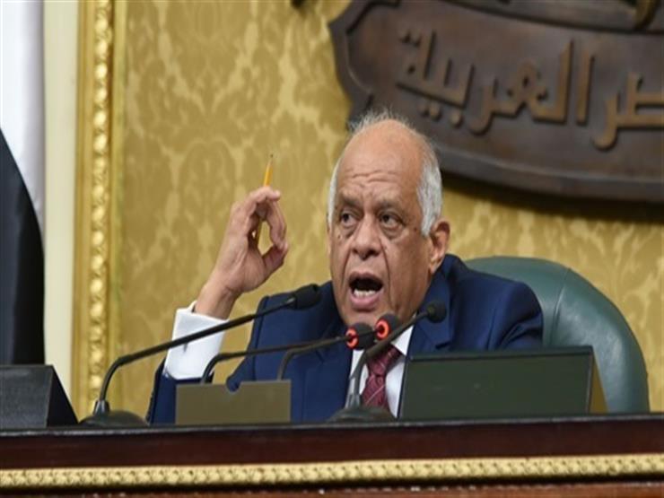 قرار هام من النواب اليوم بشأن رفع الحصانة عن رئيس الزمالك