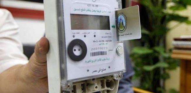 تعرف على الشروط والمستندات المطلوبة لتركيب «عداد كهرباء» جديد