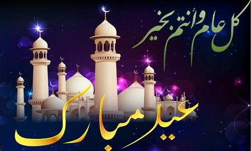 موعد شهر رمضان وعيد الفطر والأضحى بمصر والسعودية والدول العربية والإجازات والعطلات الرسمية لعام 2020 2