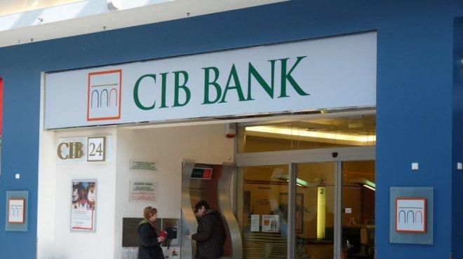 وظائف خالية في بنك CIB لحديثي التخرج.. تعرّف على الشروط وطريقة التقديم