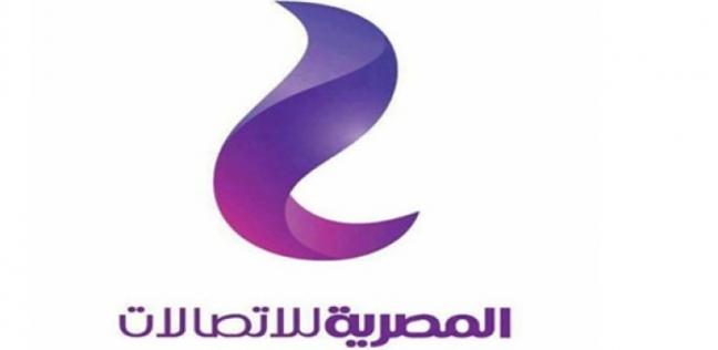 """المصرية للاتصالات تطلق خدمة """"اعرف لجنتك"""" لمساعدة المواطنين"""