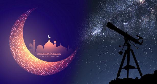 البحوث الفلكية تعلن غرة شهر رمضان 2019/1440- موعد أول أيام رمضان في مصر والسعودية