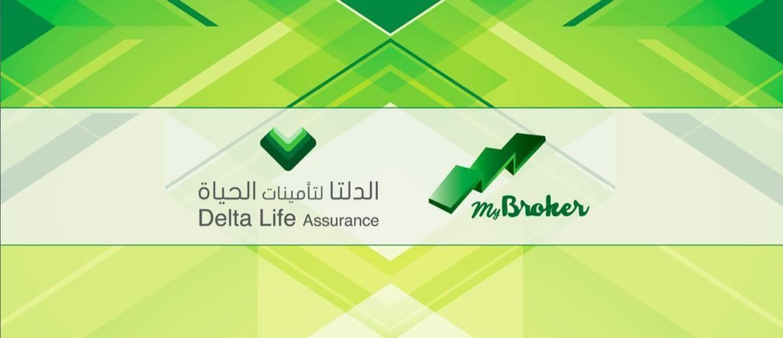 وظائف خالية بشركة الدلتا لتأمينات الحياة براتب 5000 جنيه.. تعرف على التفاصيل