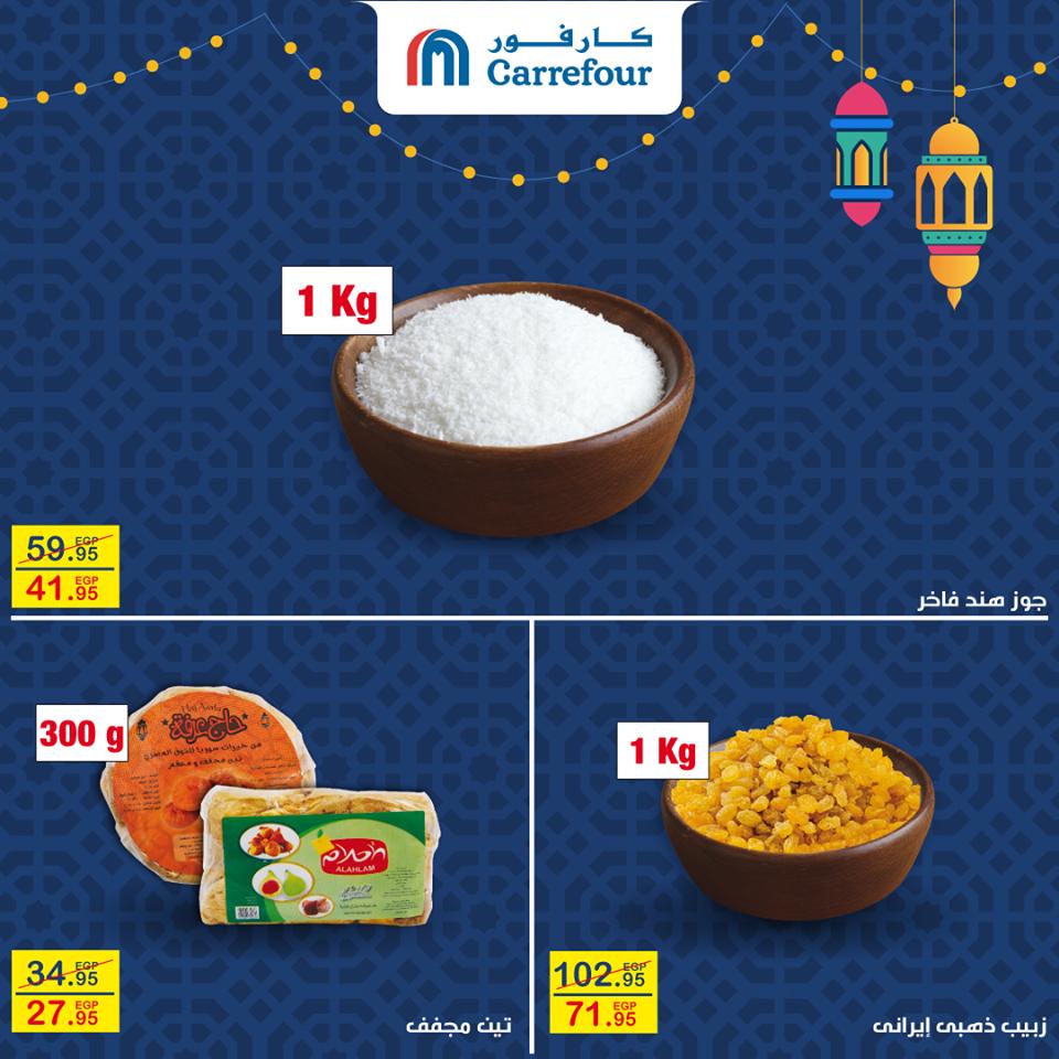 نتيجة بحث الصور عن اسعار السلع الغذائية فى كارفور شهر ابريل 2019