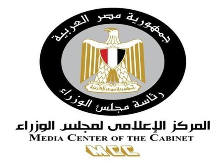 «الحكومة» تحسم ماتردد حول الأجازه الرسمية خلال أيام الإستفتاء