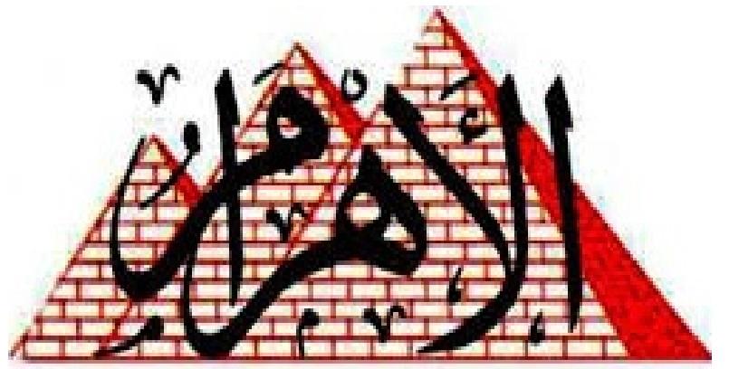 وظائف جريدة الأهرام اليوم الأربعاء 10/4/2019