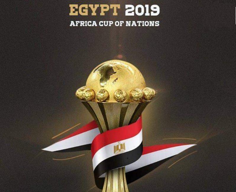 هل تقع مصر في مجموعة الموت مع غانا وجنوب إفريقيا وأنجولا في قرعة أمم إفريقيا اليوم