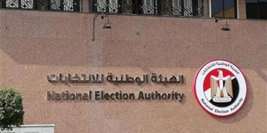 موعد التعديلات الدستورية في داخل وخارج مصر 2019 3