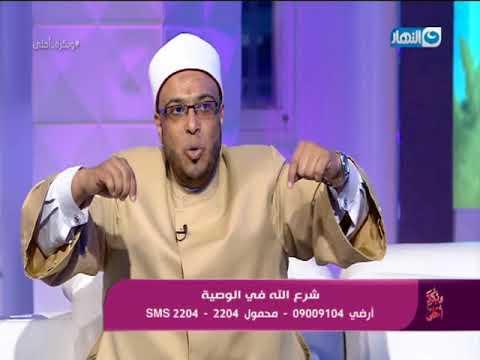 بالفيديو| شيخ أزهري: الزوج لن يدخل الجنة إلا إذا رضيت عنه زوجته