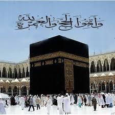 أسعار عمرة رمضان جوي ٢٠١٩