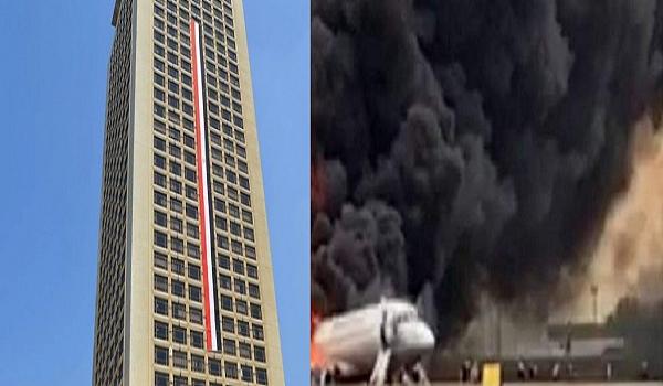 أول تعليق للحكومة المصرية بشأن حريق الطائرة الروسية في موسكو.. وارتفاع عدد القتلى لـ41 شخصاً