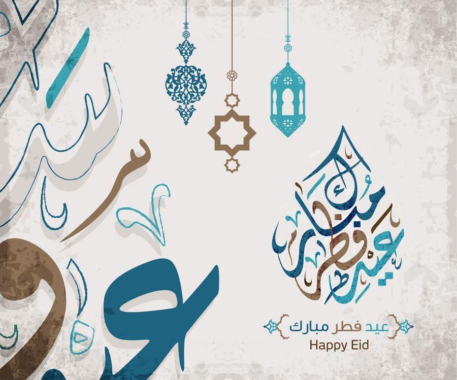 موعد أول أيام عيد الفطر وموعد صلاة العيد في مصر والمملكة العربية السعودية 4