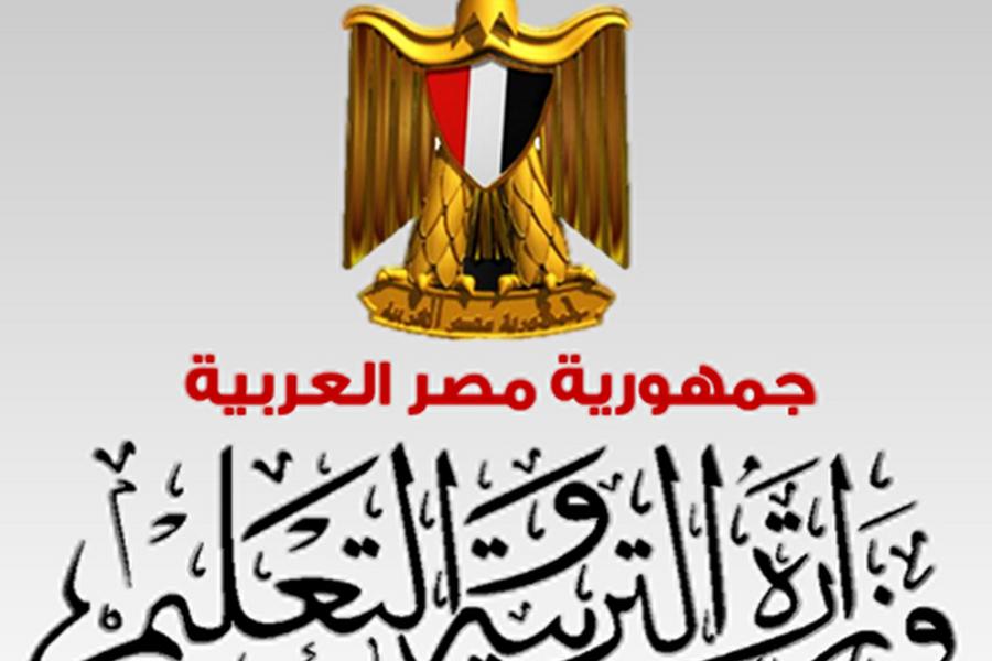 تفاصيل ما تردد عن تسريب امتحان اللغة العربية للصف الأول الثانوي 2019