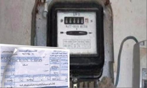 """""""عاجل"""" الزيادة بعد أيام… الكهرباء تعلن عن 5 إجراءات جديدة قبل تحصيل أول فاتورة بعد زيادة أسعار الكهرباء"""