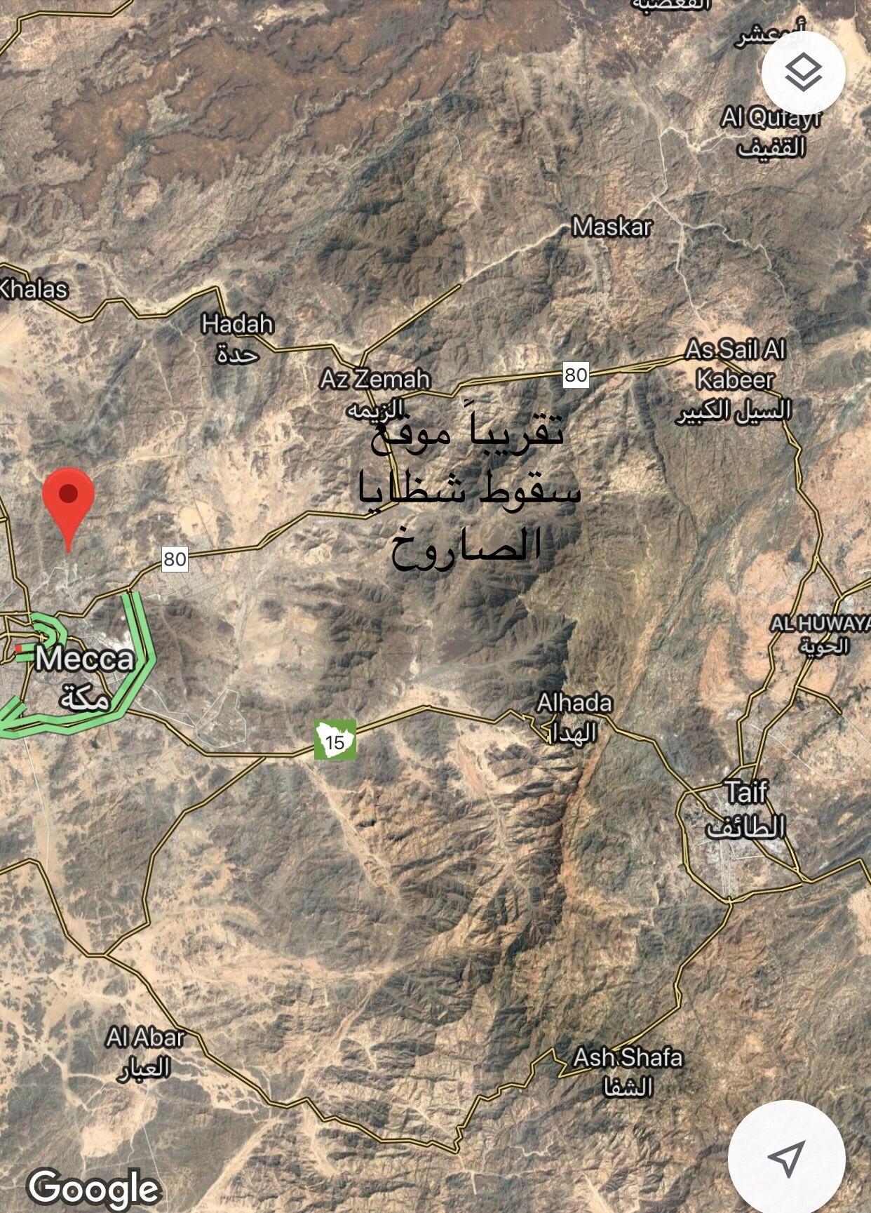 عاجل بالفيديو| اللحظات الأولى لاستهداف مكه وجده بصواريخ باليستية منذ قليل وتصدي القوات الجوية لها وبيان منتظر للسلطات السعودية 2