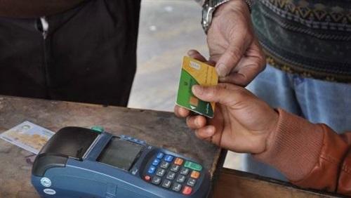 بالخطوات.. طريقة استعادة بطاقة التموين الموقوفة 6 أشهر بسبب السفر إلى الخارج