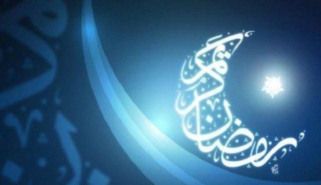 7 دول عربية تعلن غدًا الإثنين أول أيام شهر رمضان
