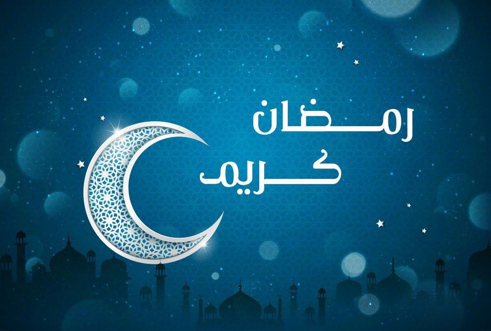 بهذه الكلمات الرئيس السيسي يُهنئ العالم بشهر رمضان 2