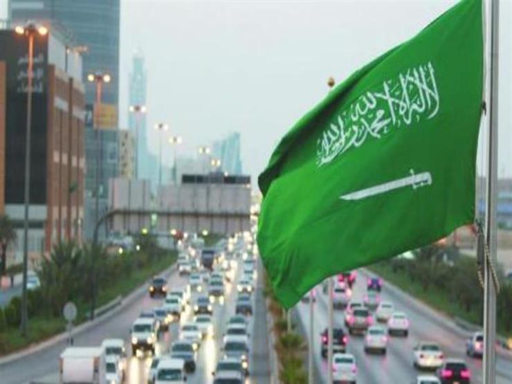 رسمياً.. السعودية تُعلن عن أول أيام عيد الفطر المبارك