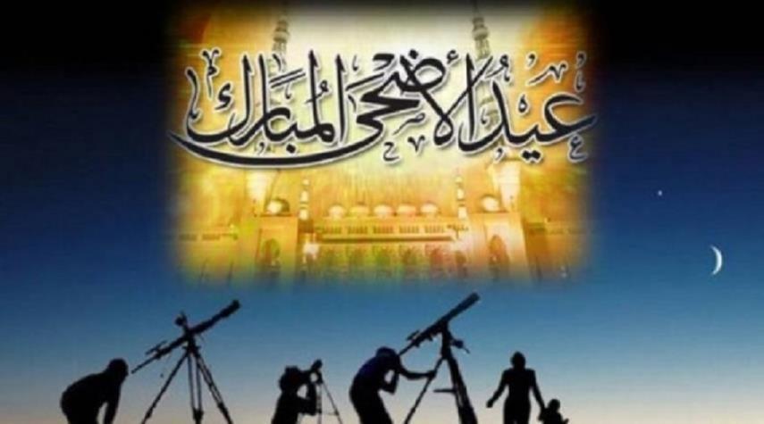 «9 أيام إجازة في شهر أغسطس 2019».. معهد الفلك يُعلن عن أول أيام عيد الأضحى المبارك