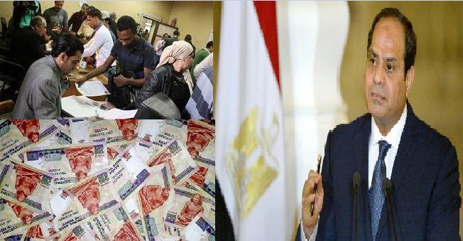 """قرارات وقوانين تهمّ شريحة واسعة من المصريين """" علاوات و ترقيات """" تطبق أول يوليو المقبل"""