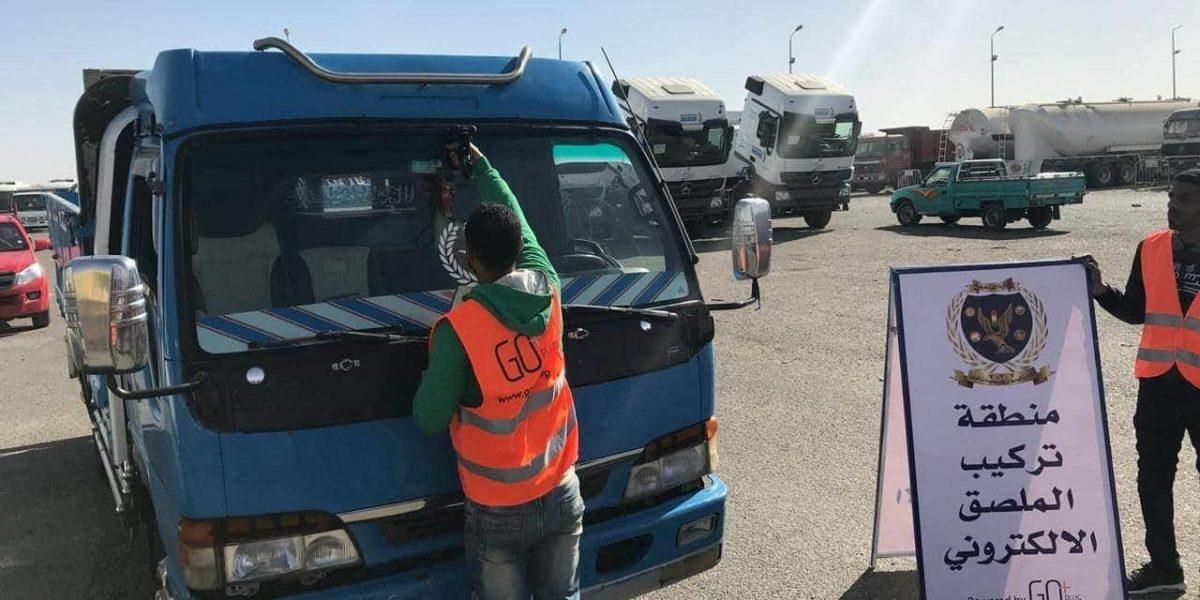 وزارة الداخلية تُناشد مالكي السيارات بضرورة التوجه إلى إدارات المرور على وجه السرعة