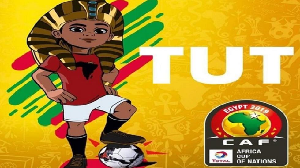مواعيد مباريات منتخب مصر في بطولة أمم أفريقيا 2019