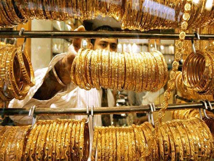 أسعار الذهب تتراجع اليوم في السوق المصرية