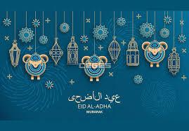صور عيد الأضحى المبارك لعام 2019