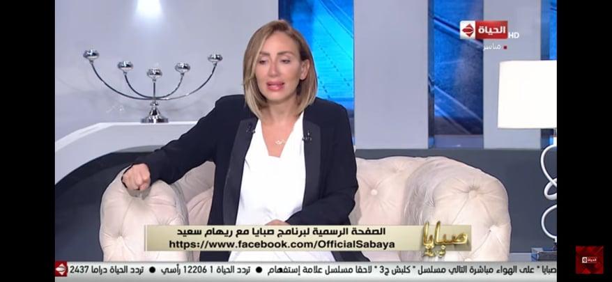 فيديو  ريهام سعيد ترد على وقفها: والله عمري ما هرجع للإعلام.. وهقرب من ربنا