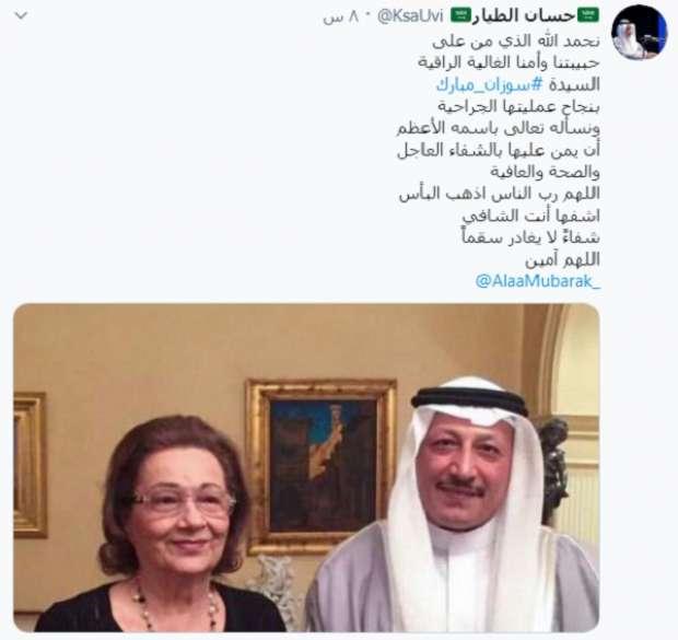 بالصور| سوزان مبارك تُجري عملية جراحية منذ قليل.. إليكم التفاصيل 2