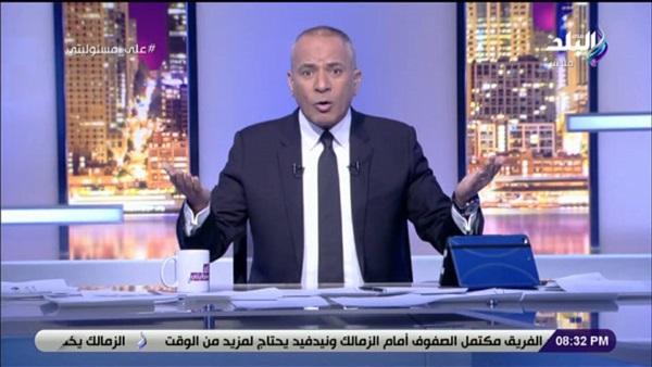 فيديو| أحمد موسى: المصريون سحبوا 31 مليار جنيه من البنوك خلال العيد