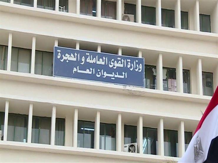 القوي العاملة تعلن عن موعد تلقي طلبات 100 وظيفة بالمملكة العربية السعودية