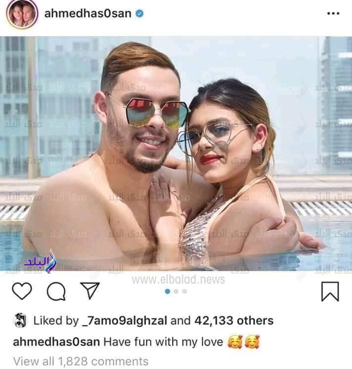 """بالفيديو والصور.. """"استمتعوا بحبي"""" أحمد حسن يثير الجدل من جديد بصور له مع زوجته زينب 1"""