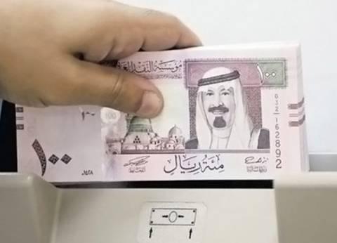 سعر الريال السعودي اليوم السبت 24 أغسطس بالبنوك المصرية